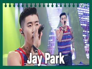 [동아리 특집] 박재범(Jay Park) - 좋아(JOAH)