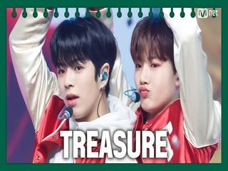 [동아리 특집] 트레저(TREASURE) - MY TREASURE