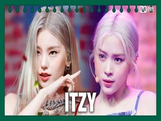[동아리 특집] ITZY(있지) - Not Shy