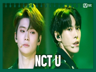[동아리 특집] NCT U(엔시티 유) - BOSS