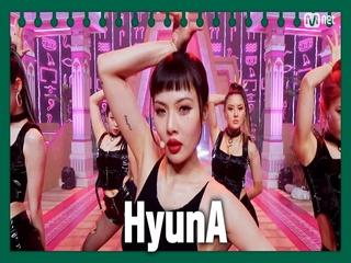 [동아리 특집] 현아(HyunA) - I′m Not Cool