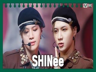 [동아리 특집] 샤이니(SHINee) - Don′t Call Me