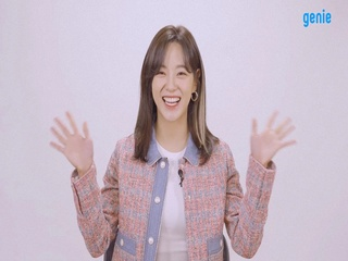 김세정 - [I'm] 발매 인사 영상