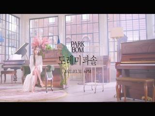 도레미파솔 (Do Re Mi Fa Sol) (Feat. 창모 (CHANGMO)) (M/V Teaser 2)