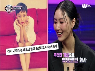 [9회] 10년간 함께한 마마무! 데뷔 전부터 핫♨했던 화사의 소문 비하인드!
