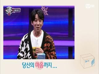 [Next Week] ★너목보 아들 황치열★ 음치 수사대 열정에 수난 시대?!