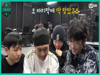 [6회] ♨갓벽한 팀플 케미♨ 사이먼 도미닉 X 로꼬 팀의 연습과정은?