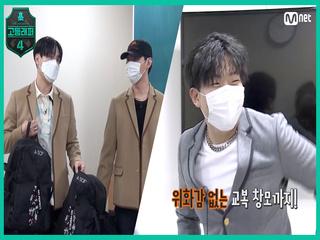[6회] ☆팀 결성 완료☆ 팀 교복과 멘토들의 깜짝선물로 단합력 UP☆ #유료광고포함