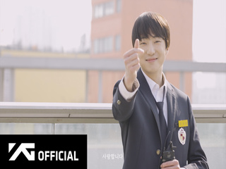 아이야 (MV MAKING FILM)
