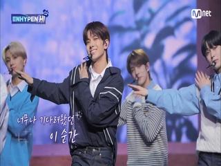 [3회] ′설렘 가득 첫 만남′ 엔진과 함께한 EN-CONNECT (Feat. 02즈 토끼들)
