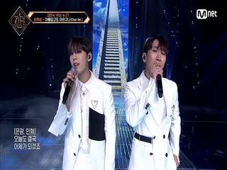 [1회] ♬ 아름답고도 아프구나(Choir Ver.) - 비투비(BTOB)ㅣ100초 퍼포먼스
