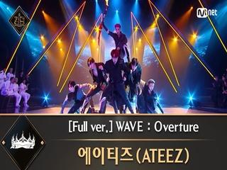 [풀버전] ♬ WAVE   Overture - 에이티즈(ATEEZ)