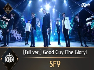 [풀버전] ♬ Good Guy lThe Gloryl - SF9