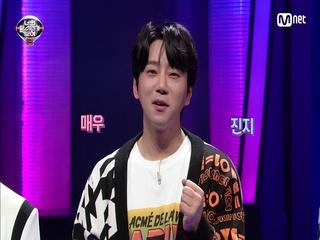 [10회] 너목보가 낳은 최고의 스타★ 금의환향한 황치열의 남다른 각오!