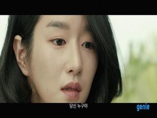 [영화 '내일의 기억'] 메인 예고편