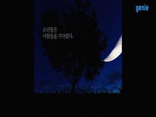 withus - [도깨비; 판] 무빙포스터 (세계관) 02