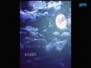 withus - [도깨비; 판] 무빙포스터 (세계관) 03