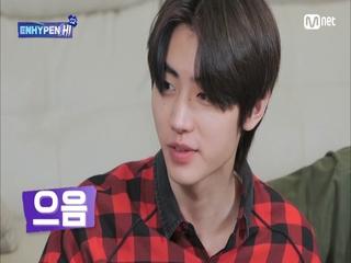 [4회] 핸드메이드(?) 브런치와 함께하는 팬미팅 에피소드 대.방.출!?