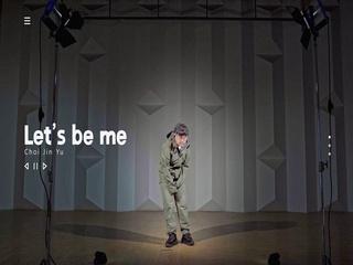Let's be me. (Teaser)
