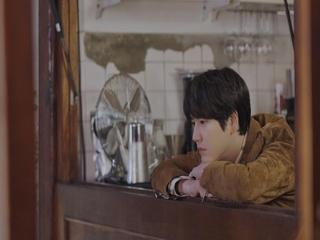 커피 (Coffee) (MV Teaser #2)