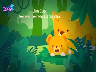 아기 사자의 반짝 반짝 작은 별 (Eng Ver.)