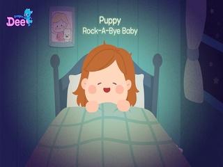아기 강아지의 Rock-A-Bye Baby (Eng Ver.)