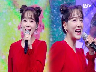 청량 보이스 '김세정'의 'Warning (Feat. lIlBOI)' 무대