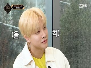 [2회] '믿기지 않는 결과!' 대면식 6위, 아이콘