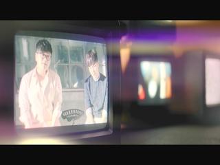 우린 아직 헤어지기 전 (Teaser 02)
