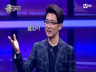 [Next Week] 안재욱은 내 가슴에♥ 음치 유니버스의 반전 추리 커밍쑨!