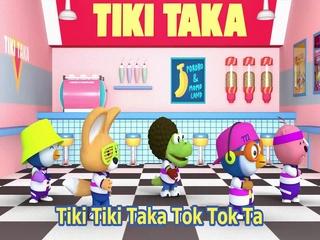 TIKI TAKA (Deutsche)