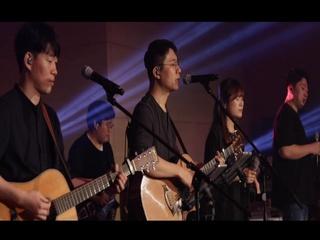 주 만이 내 반석 (Cornerstone) (Feat. 이길우)