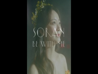 있어주면 (Be with me) (Teaser 1)
