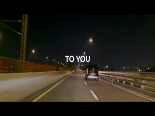 Drive to You