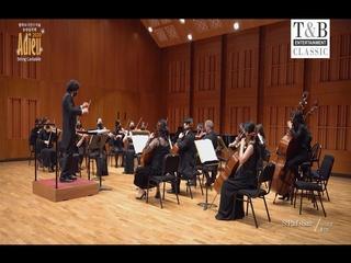 G. Holst - St. Paul'S Suite No.1 & 4 (With 필하모니안즈서울 오케스트라)