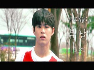 봄날 (Vocal. 채별하) (Official Teaser)
