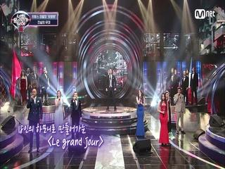 [12회] 기립박수가 절로♨ 레 미제라블 콘서트팀 -Le grand jour