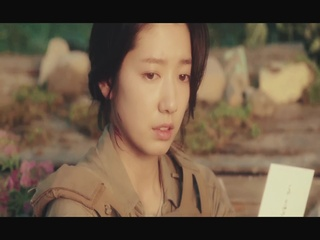 Fight For Love (Aria for Myth) (Korean Ver.)