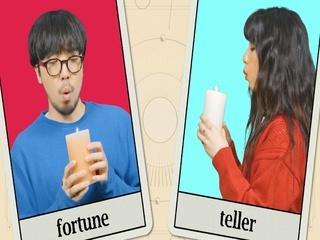 Fortune Teller (Feat. 스텔라장) (Teaser)