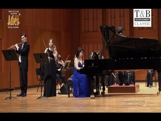 J. S. Bach Concerto for Flute, Violin and Piano in A Minor, BWV.1045 (피아노 정진경 & 바이올린 이지은) (With 필하모니안즈서울오케스트라)