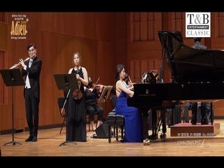 은행나무침대 OST (작곡 이동준) (피아노 정진경 & 바이올린 이지은) (With 필하모니안즈서울오케스트라)