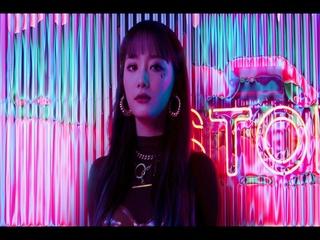 그라타타 (GRATATA) (나현 Ver.) (Teaser)
