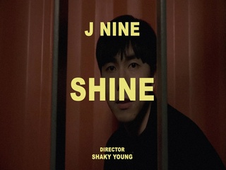 Shine (Prod. by Guishaw)
