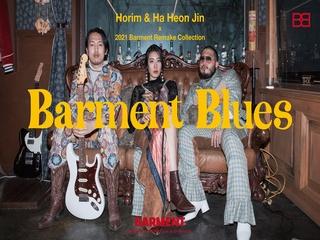 Barment Blues