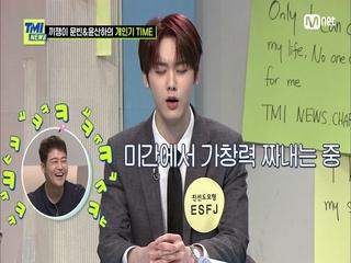 [63회] '역시 비글돌' 문빈&윤산하의 신선한 개인기 대방출!