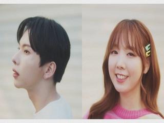짝,사랑 (Feat. 용진)