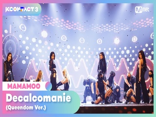 [KCON TACT 3] MAMAMOO - Decalcomanie (Queendom Ver.)