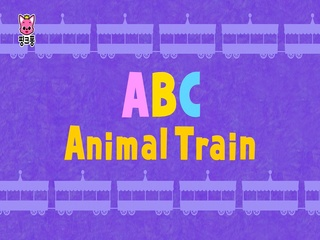 ABC Animal Train