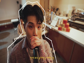 브리또 (Feat. Soovi)