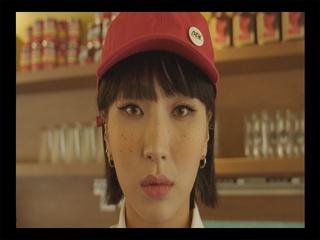 어때 (Come Closer) (Feat. Woody) (MV Teaser)
